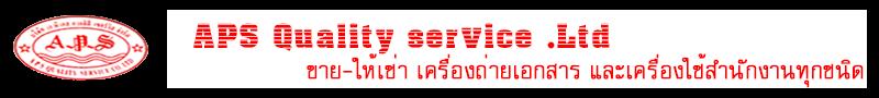 APS Quality service .Ltd